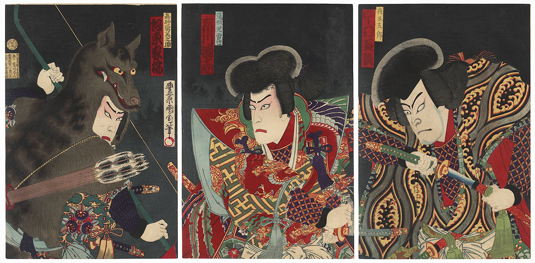 Archer in Wolf Skin by Kunichika (1835 - 1900)