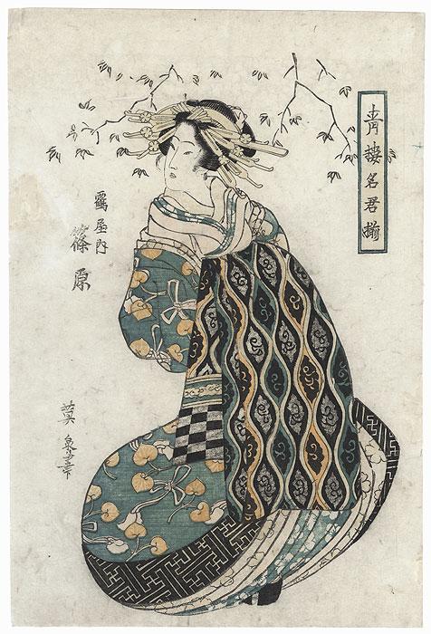 Courtesan in a Leaf Print Kimono by Eisen (1790 - 1848)