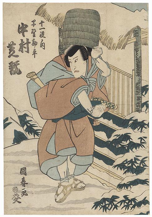 Nakamura Shikan as Hayano Kampei, 1830 by Kuniharu (active circa 1820s - 1830s)