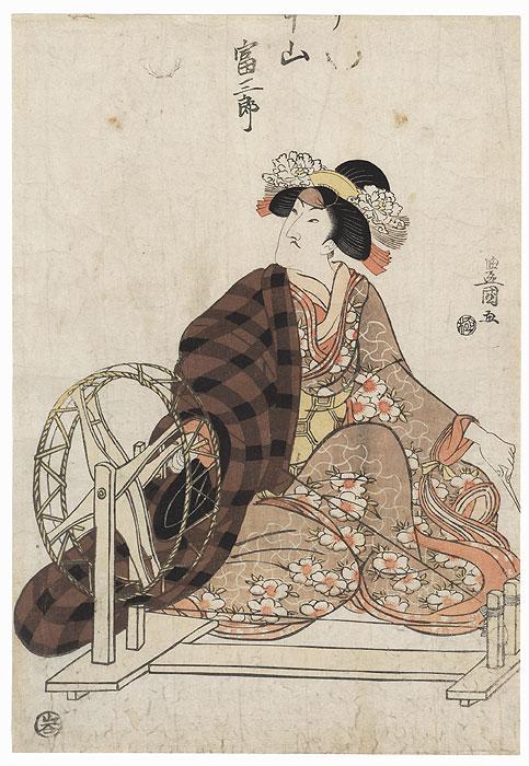 Nakayama Tomisaburo as Kudari, 1810 by Toyokuni I (1769 - 1825)
