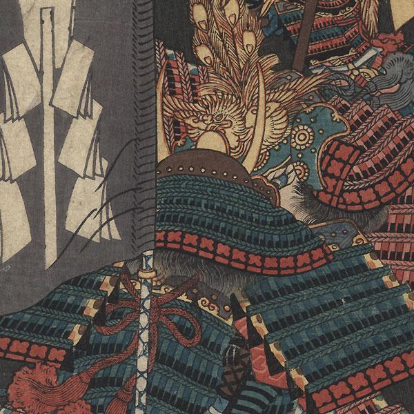 Koyamada Hyoenojo versus Nagao Bitchu no kami, 1857 by Yoshitsuya (1822 - 1866)