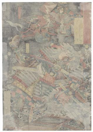 Sone Shimotsuke versus Saito Shimotsuke no kami, 1857 by Yoshitsuya (1822 - 1866)