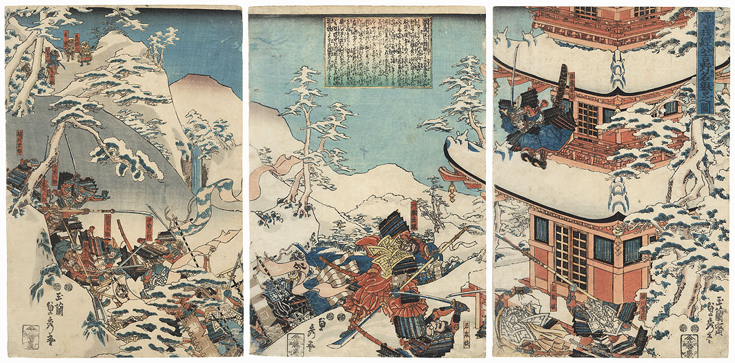 Battling the Monks of the Yoshino Temple, 1847 - 1852 by Sadahide (1807 - 1873)