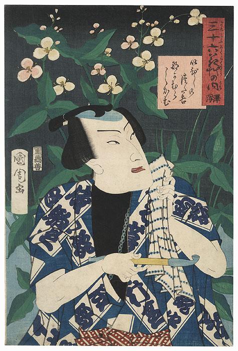 Trapa Japonica: Nakamura Shikan, 1865 by Kunichika (1835 - 1900)