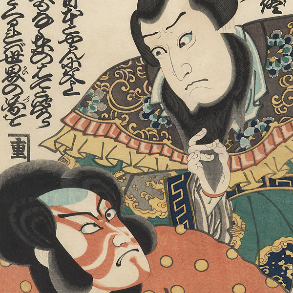 The Warrior Watonai and General Kanki by Toyokuni III/Kunisada (1786 - 1864)