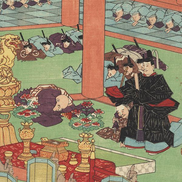 Images of the Fifteen Ashikaga Shoguns at the Toji-in in Kyoto, 1863 by Kyosai (1831 - 1889)