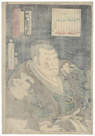 Nakamura Utaemon IV as Kono Musashi no kami Moronao, 1864 by Toyokuni III/Kunisada (1786 - 1864)