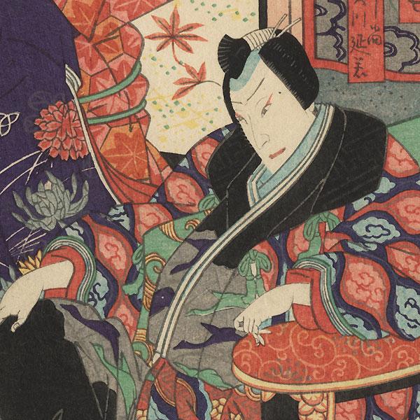 Eawase, Chapter 17: Jitsukawa Enjaku as Yoshinao by Yoshitaki (1841 - 1899)