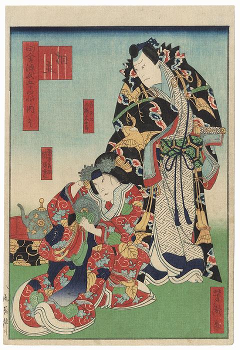 Chapter 1, Kiritsubo: Mimasu Daigoro and Arashi Rikan as the Prostitute Hanakiri by Yoshitaki (1841 - 1899)
