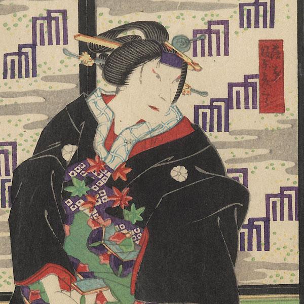 Yugiri, Chapter 39: Bando Hikosaburo and Nakamura Kanjaku by Yoshitaki (1841 - 1899)