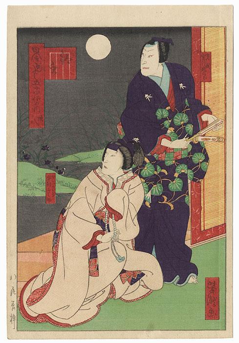 Suzumushi, Chapter 38: Jitsukawa Ensaburo and Nakamura Sennosuke by Yoshitaki (1841 - 1899)