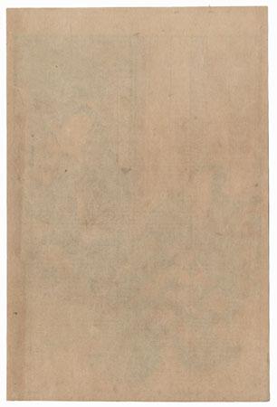 Yokobue, Chapter 37: Nakamura Fukusuke as Karigane and Nakamura Kanjaku by Yoshitaki (1841 - 1899)