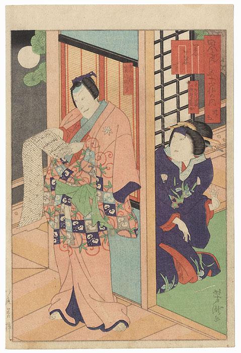 Wakana no ge, Chapter 35; Jitsukawa Ensaburo by Yoshitaki (1841 - 1899)