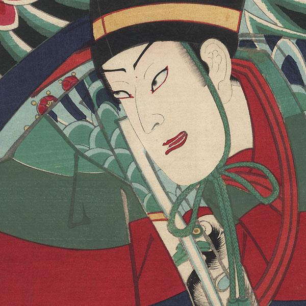 Sanbaso Dancer by Kunichika (1835 - 1900)