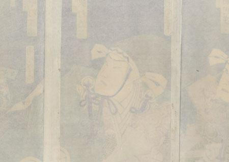 Mashiba Hisayoshi and Prince Samboshi by Kunichika (1835 - 1900)