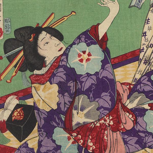 Attacking a Beauty, 1888 by Kunichika (1835 - 1900)