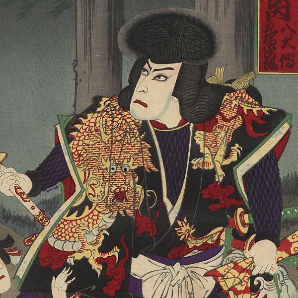The Hakkenden, 1888 by Kunichika (1835 - 1900)