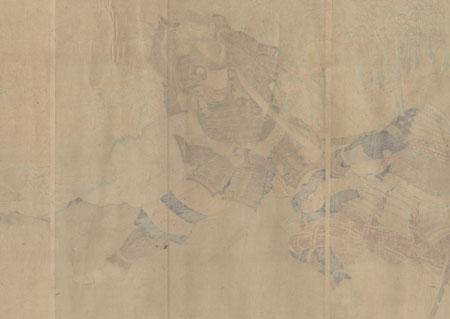 Kimura Matazo and Shimado Goemon Dueling, 1893 by Toshihide (1863 - 1925)