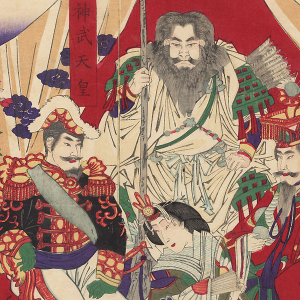 Lineage of Great Japan, 1881 by Chikanobu (1838 - 1912)
