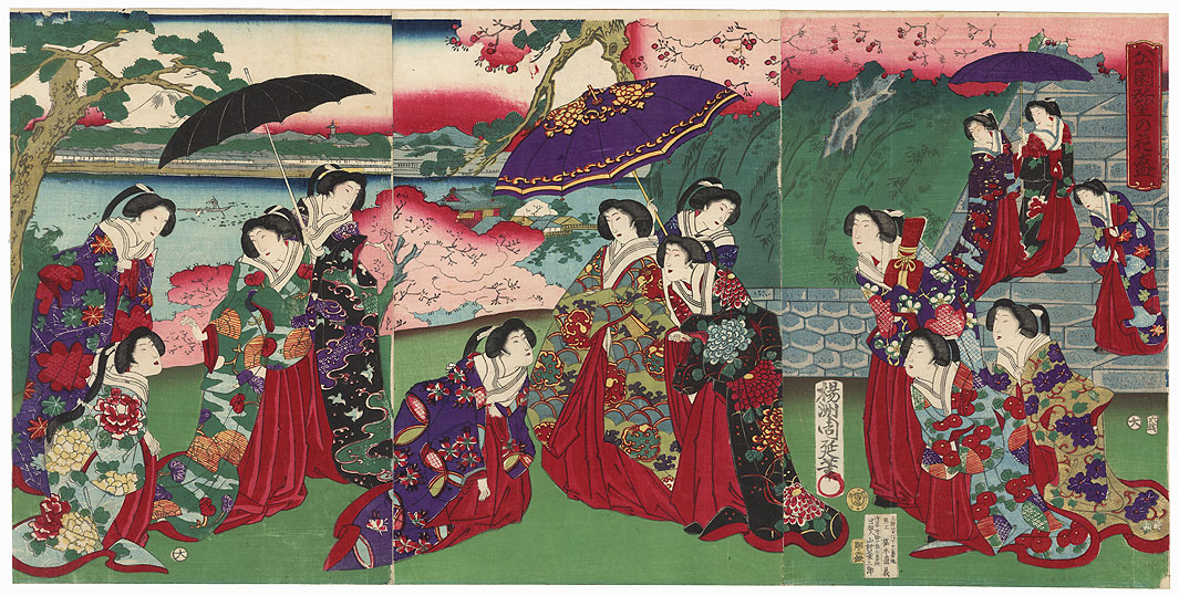 Meiji Empress Viewing Cherry Blossoms at Ueno Park by Chikanobu (1838 - 1912)