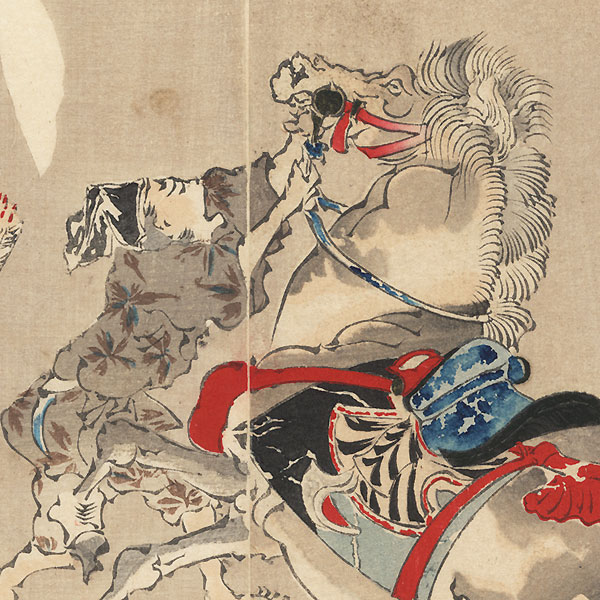 Offered in the Fuji Arts Clearance - only $24.99! by Edo and Meiji era artists (various)