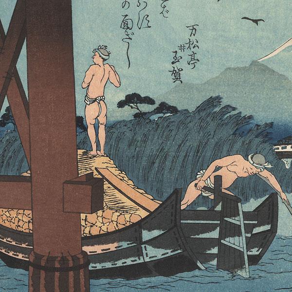 View from Beneath the Shin Ohashi Bridge by Kuniyoshi (1797 - 1861)