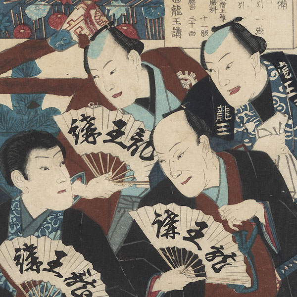 Actors Offstage by Kunichika (1835 - 1900)