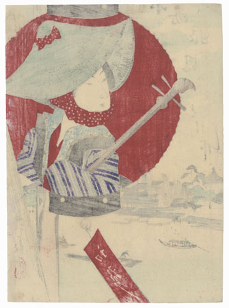 Lantern and Shamisen Player by Toshikata (1866 - 1908)