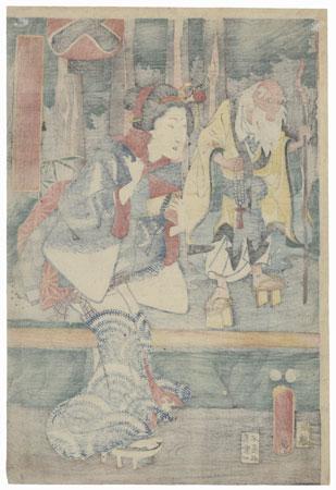 Beauty and Elderly Man, 1856 by Edo era artist (not read)
