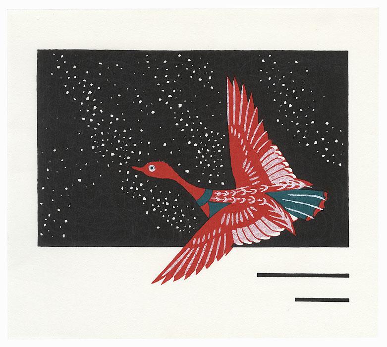 Goose in Flight and Falling Snow, 1986 by Makoto Kobayashi