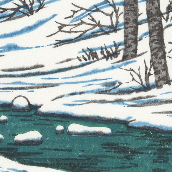 River in Winter by Takao Sano (born 1941)