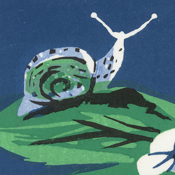 Snail and Blossoms, 1983 by Shiro Takagi (born 1934)