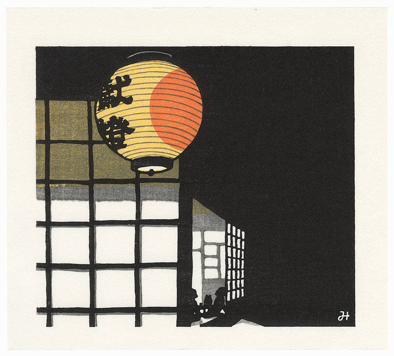 Lantern and Lighted Windows by Mitsuhiro Unno (1939 - 1979)