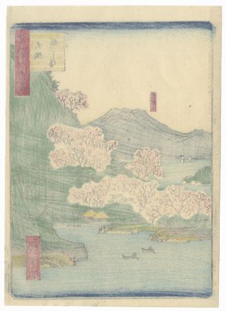 Mount Sakurajima, Osumi Province, 1862 by Hiroshige II (1826 - 1869)