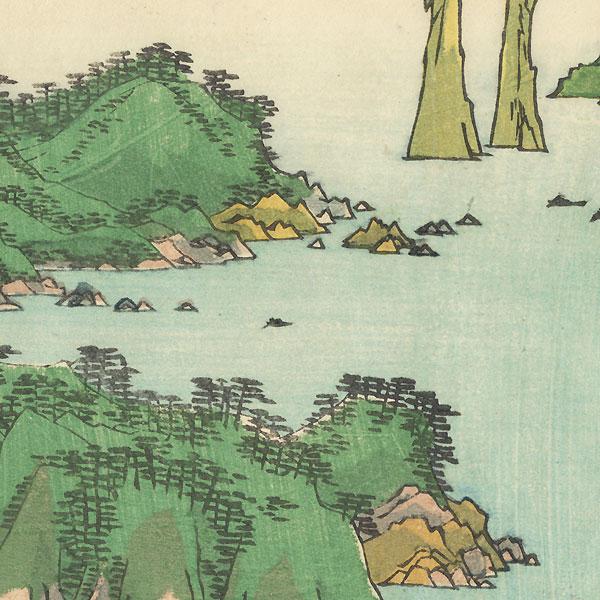 Bonotsu, Satsuma Province, 1862 by Hiroshige II (1826 - 1869)