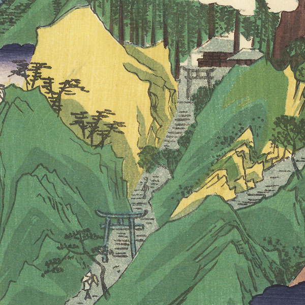 The Summit at Suzuka, Ise Province by Hiroshige II (1826 - 1869)