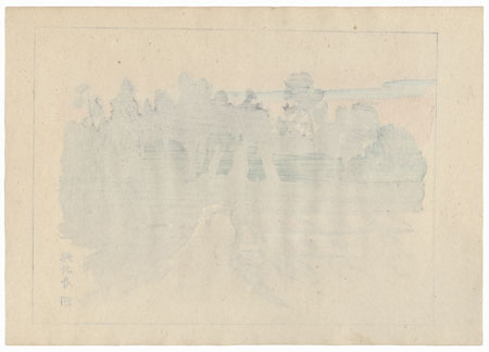 Byodoji, Temple 22 by Hiromitsu Nakazawa (1874 - 1964)