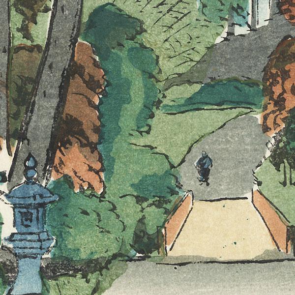 Kokubunji, Temple 15 by Hiromitsu Nakazawa (1874 - 1964)