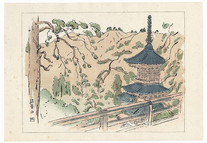 Kongochoji, Temple 26 by Hiromitsu Nakazawa (1874 - 1964)