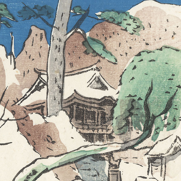 Kiyotakiji, Temple 35 by Hiromitsu Nakazawa (1874 - 1964)