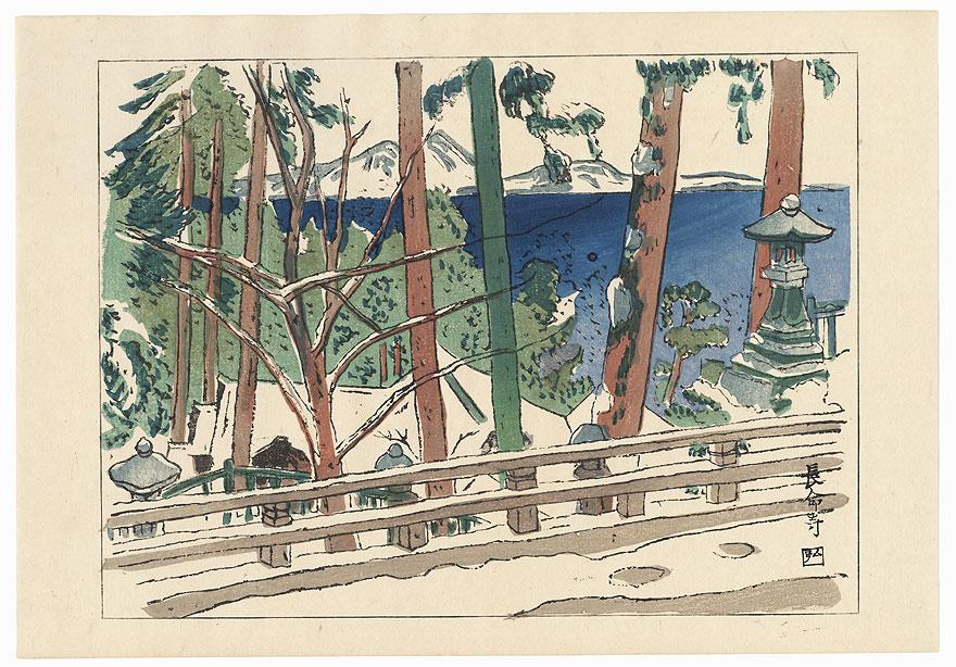 Chikurinji, Temple 31 by Hiromitsu Nakazawa (1874 - 1964)
