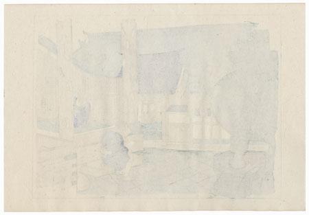 Tairyuji, Temple 21 by Hiromitsu Nakazawa (1874 - 1964)