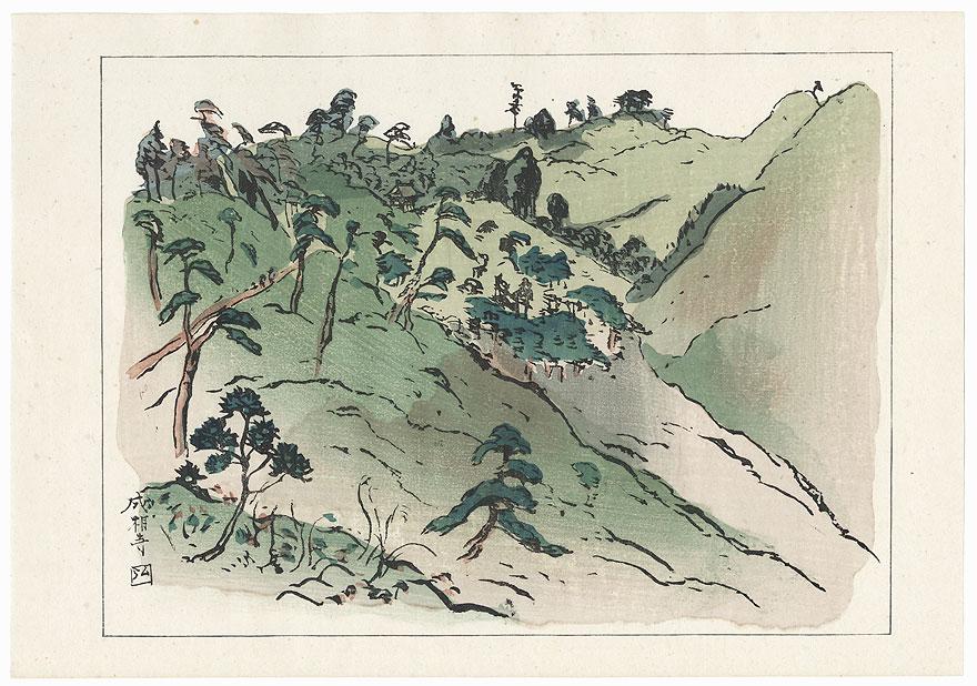 Dainichiji, Temple 28 by Hiromitsu Nakazawa (1874 - 1964)