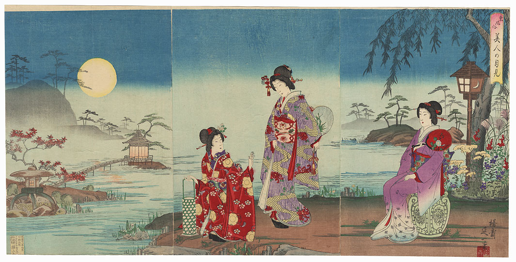 Eastern Culture: Beauties Viewing the Moon, 1890 by Nobukazu (1874 - 1944)