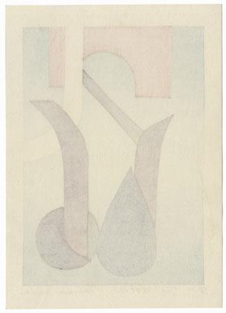 OP. 10, 1976 by Mitsumasa Nonaka (born 1949)