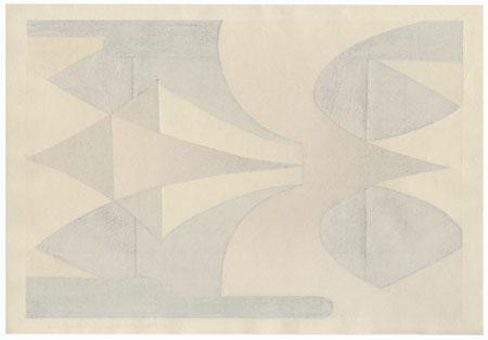 OP. 7, 1976 by Mitsumasa Nonaka (born 1949)