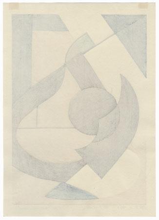 OP. 9, 1976 by Mitsumasa Nonaka (born 1949)