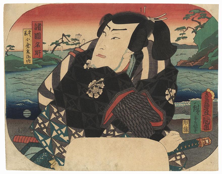 Warrior on a Beach Fan Print by Toyokuni III/Kunisada (1786 - 1864) and Hiroshige I (1797 - 1858)