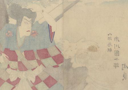 Ichikawa Danjuro IX as Tametomo, 1888 by Meiji era artist (not read)