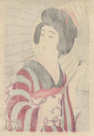 Rain, 1929 by Torii Kotondo (1900 - 1976)